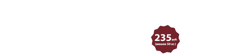 Цемент «Лафарж-Мастер-PRO»