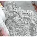Шлакопортландцемент и пуццолановый цемент
